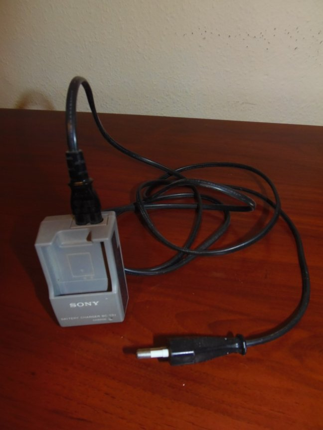 Battery Charger (Sony)